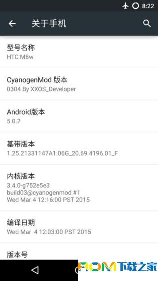 HTC One M8 刷机包 国际/联通版通刷 CM12 安卓5.0.2 完美ROOT 稳定省电 完美使用截图