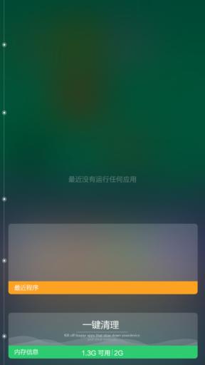 中兴V5 MAX(N958St)刷机包 MIUI更新227 主题破解不恢复、双击锁屏、开关按键灯、破解授权截图