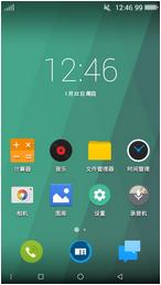 中兴Q505t刷机包 toos ui v2.1 全局安卓5.0风格 cm11s锁屏 神级流畅