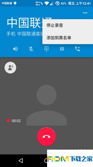 索尼L39H刷机包 Android5.0.2 归属地 T9拨号 通话录音 高级设置 精简流畅截图
