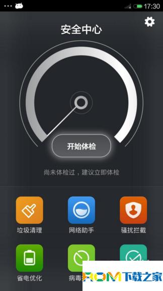 索尼Xperia Z1(L39h)刷机包 全局MIUI V6风格 内核省电 纯净体验 长期使用截图