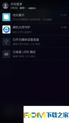 酷派7295C刷机包 深度移植IUNI OS V3.0.1 完美ROOT 生来纯净 不忘初心截图