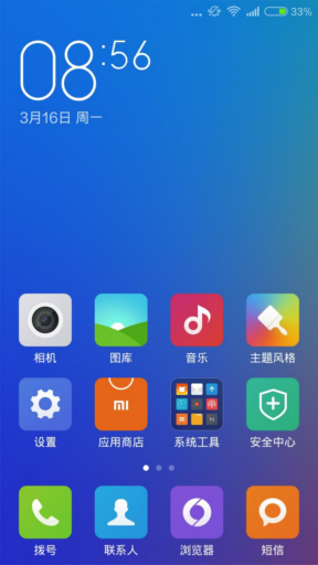 华为荣耀3C刷机包 联通2G版 MIUI6 5.3.16 完美主题破解 来电闪光 列表动画 流畅稳定截图
