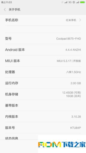 酷派大神F2刷机包 全高清版 MIUI6开发版5.3.17 完整ROOT权限 完美使用截图