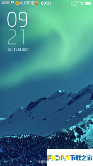 酷派大神F2全高清版刷机包 官方039 CoolUI6.0 状态栏网速 风格切换 摇晃锁屏 高级设置截图