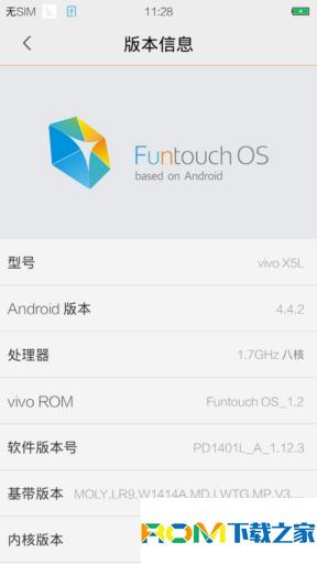 步步高VIVO X5L刷机包 VIVOX5L_Funtouch1.2_4.4 ROOT权限 适量精简截图