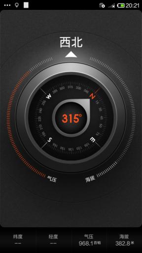 HTC G12 刷机包 主题美化 IOS过度特效 IOS原版铃声短 信音通知音效 完美运行截图