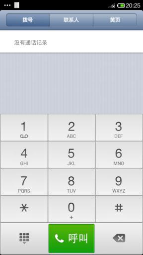 三星I9100刷机包 主题美化 IOS过度特效 IOS原版铃声 短信音通知音效 完美运行截图