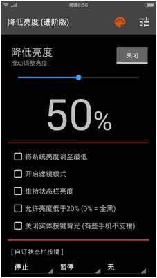 小米3移动版刷机包 MIUI官方6.3.1.0稳定版 完美ROOT 时间居中 主题应用 稳定流畅截图