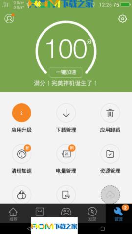 天语Touch 3(低配版)刷机包 基于cm11移植 自定义颜色状态栏 TOOS UI 2.3截图