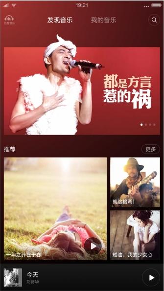 红米Note 4G刷机包 MIUI6开发版5.3.16 显示更丰富 IOS状态 DIY特效 自动ROOT截图