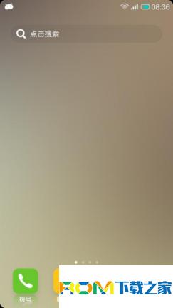 步步高VIVO Y19t刷机包 全局MIUI风格 完美ROOT权限 个性十足 拒绝单调截图