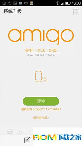 金立Elife S5.1(GN9005)刷机包 基于官方Amigo OS 2.2.1适配 稳定流畅 长期使用截图