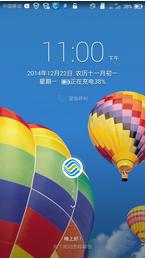 中国移动M812C刷机包 优化系统 ROOT权限 省电流畅 官方精简版