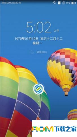 中国移动M812C刷机包 基于官方4500PS00 ROOT权限 稳定省电 流畅版截图