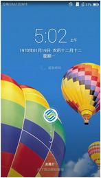 中国移动M812C刷机包 基于官方4500PS00 ROOT权限 稳定省电 流畅版