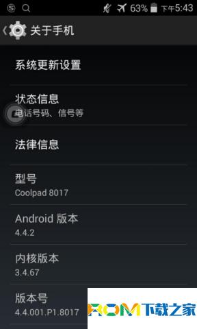 酷派8017刷机包 基于官方 移植Walkman 安卓5.0特效 深度精简 稳定流畅截图