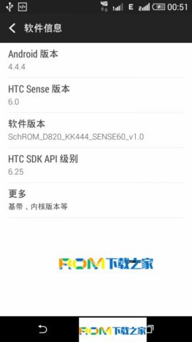 HTC Desire D820 刷机包 u、t双卡版通刷 完美root 官方精简 优化耗电 适合长期使用截图