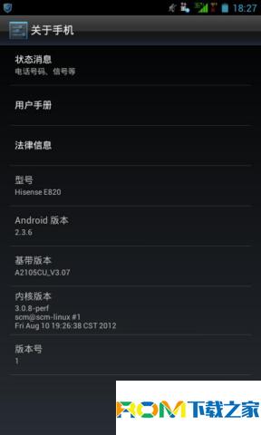 海信E820刷机包 T卡升级版本E698.6.05.01.00 优化系统 运行稳定截图