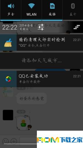 中兴N900刷机包 基于中国A库制作 多电池切换 下拉透明 音量解锁 优化流畅截图