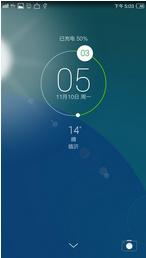 Google Nexus 4 刷机包 YunOS 3.0.3适配版来袭 全新风格 简约而不简单