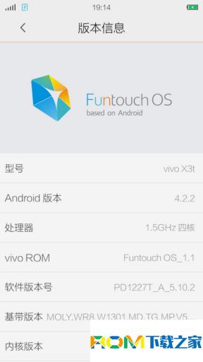 步步高VIVO X3t刷机包 基于官方 Funtouch OS 完整ROOT权限 精简优化 省电稳定截图