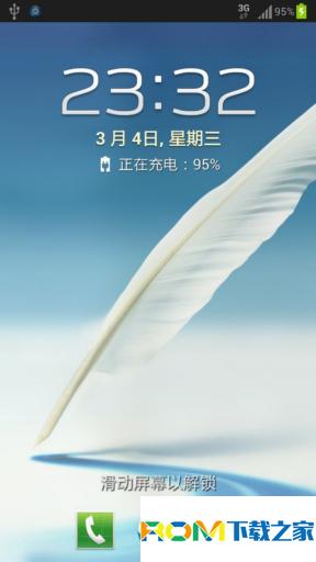 三星N7100刷机包 提取原港版4.1.1 完美root 大幅精简 原汁原味 适合长期使用截图