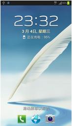 三星N7100刷机包 提取原港版4.1.1 完美root 大幅精简 原汁原味 适合长期使用