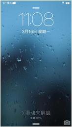 华为U9508刷机包 基于官方 剔除冗余 精简美化 稳定流畅 极度省电