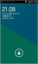 中兴U817刷机包 基于官方原版精简 优化流畅 超长待机 全新体验