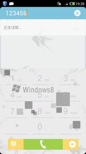 华为C8815刷机包 精仿WIN8自由桌面 主题美化稳定流畅省电 完美使用截图