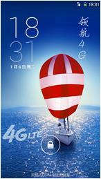 酷派8705刷机包 基于官方042 状态栏布局微调 精简优化 巨稳定 巨流畅