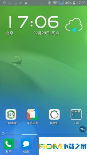 联想A360T刷机包 基于官方 Android5.0风格 全局美化 稳定流畅截图
