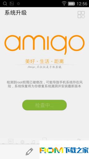 金立GN151刷机包 基于官方Amigo Os2.0.1 精简优化 省电稳定截图