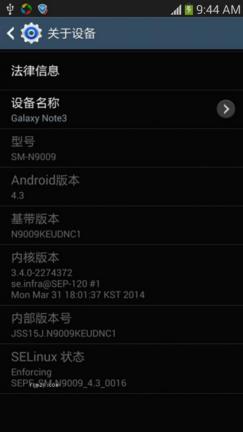 三星N9009刷机包 基于官方KEU2ENH5 线刷刷机包 稳定流畅截图