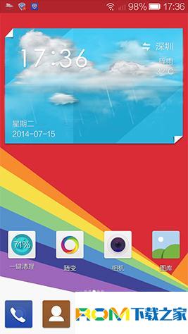 金立GN709L刷机包 官方Amigo OS 2.0.6最新版 最新优化 舒心体验截图