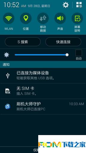 三星Galaxy K Zoom(C1158)刷机包 基于官方最新固件 添加ROOT 稳定 流畅 省电截图