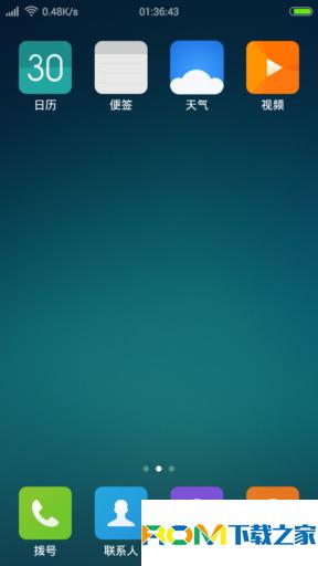 小米4刷机包 MIUI6 5.3.29 主题破解 时间居中 附加功能 自动ROOT 极限精简流畅截图