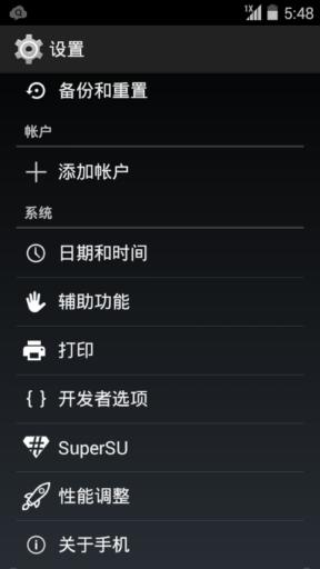【UltraFast】索尼ST18i刷机包 2015移植国外大牛最新版 极速 流畅 省电 Android4.4.4截图