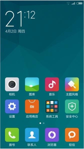 红米Note 4G版刷机包 单卡版 MIUI6 5.4.2 自动ROOT 默认数据 核心破解 省电流畅截图