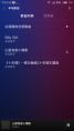 红米1S刷机包 电信+联通版 稳定版6.3.5.0正式版 纯净流畅 适合藏起使用