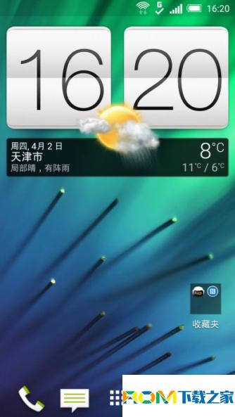 HTC One M7 刷机包 安卓5.0.2+Sense6.0 完美ROOT权限 完整小Hi 全国行框架 极致体验截图