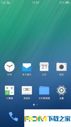 中兴U988S刷机包 FIUI for ZTE U988s beta 2.15.1 公测版 全新体验截图