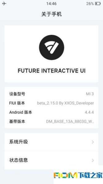 小米3移动版刷机包 FIUI for MI3 TD beta 2.15.1 公测版 高效 简洁 美观截图
