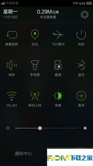 努比亚Z5S MINI刷机包 YunOS 3.0.3适配版 全新体验 稳定流畅截图