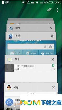 HTC One M8e 双卡版 刷机包 Android5.0.2+Sense6 完美ROOT 下拉农历 精简稳定版截图