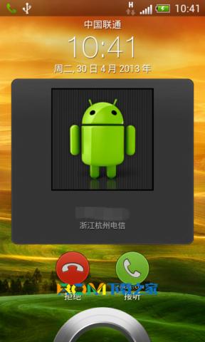 HTC Inspire 4G 刷机包 Sense 4.1 Full OTASVHD v1.6.1 T9拨号 流畅省电截图