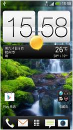 HTC Inspire 4G 刷机包 Sense 4.1 Full OTASVHD v1.6.1 T9拨号 流畅省电