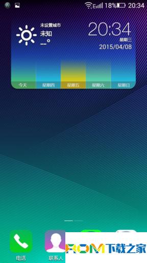 联想乐檬K30-W刷机包 基于官方S026 高级设置 CRT关屏特效 自启管理 优化省电截图