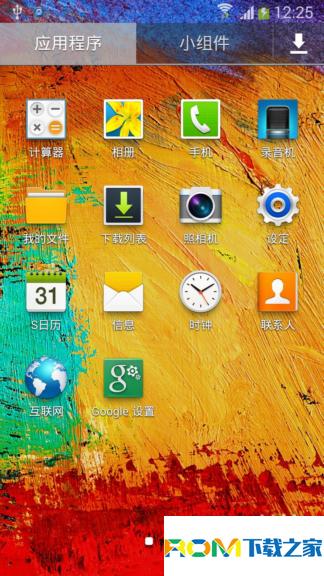 三星N9002刷机包 基于官方4.3 大幅度降低发热 简约界面 丝般顺滑 流畅省电截图